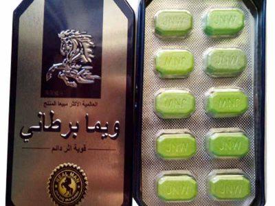 16 Thuốc Cường Dương Tốt Nhất Hiện Nay Được Khuyên Dùng [ĐÃ KIỂM CHỨNG]